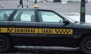 прикольное такси