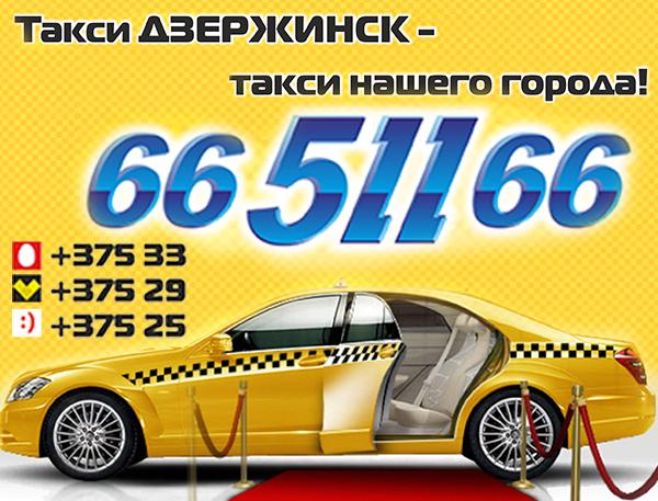 Вакансия Водитель Такси Яндекс.Аренда/Частное/Зарплатный в Казани ... | 457x600